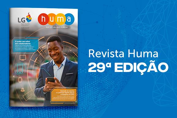 Huma 29